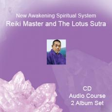 New Awakening Reiki Master and Reiki Master Teacher by Robert Bourne