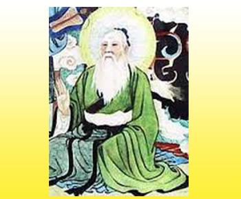 Lou Tzu Founder of Taoism
