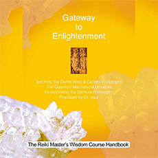 Gateway to Enlightenment home study course for eastern mystical teachings